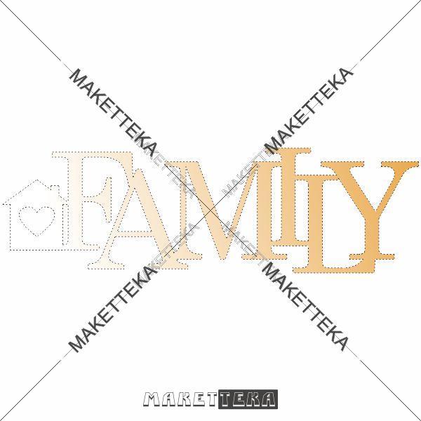 """Декор """"Family"""" слово"""