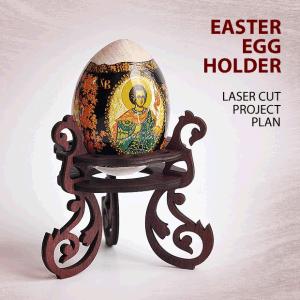 Пасхальная подставка для яиц, Easter egg stand