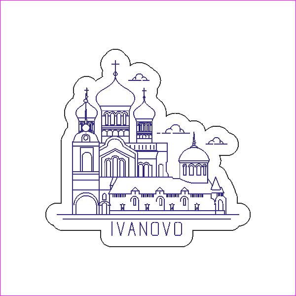 Церковь, Иваново, здание, Church, Ivanovo, building,