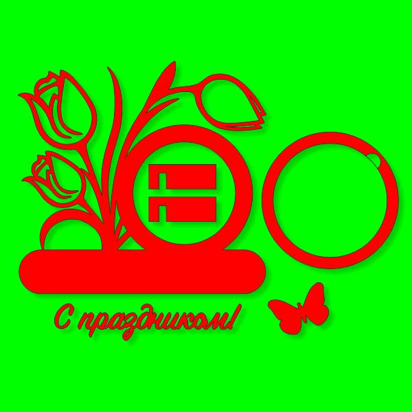 Фоторамка, тюльпан, с праздником, подставка, 8 марта, Photo frame, tulip, happy holiday, stand, March 8