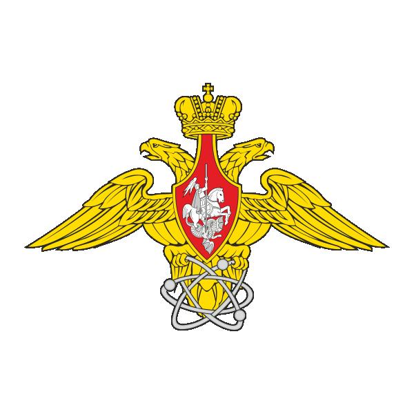 Герб Соединений и воинских частей ядерного обеспечения