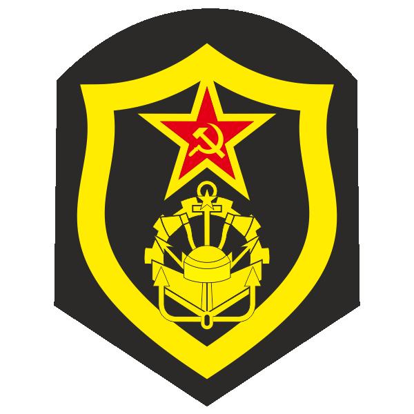 Нарукавный знак Инженерных войск советской армии, серб и молот, звезда, СССР