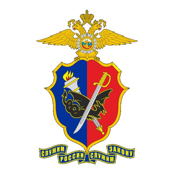Эмблема Уголовного розыска, ГЕРБ, ДВУГЛАВЫЙ ОРЕЛ, служим России, служим закону