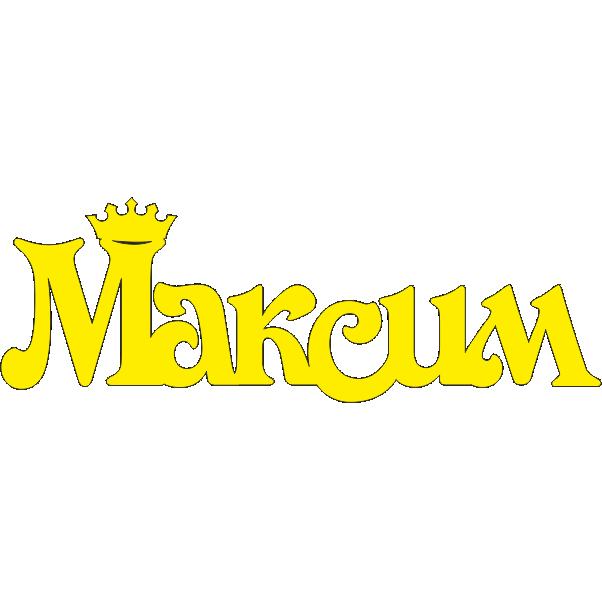 Имя Максим корона