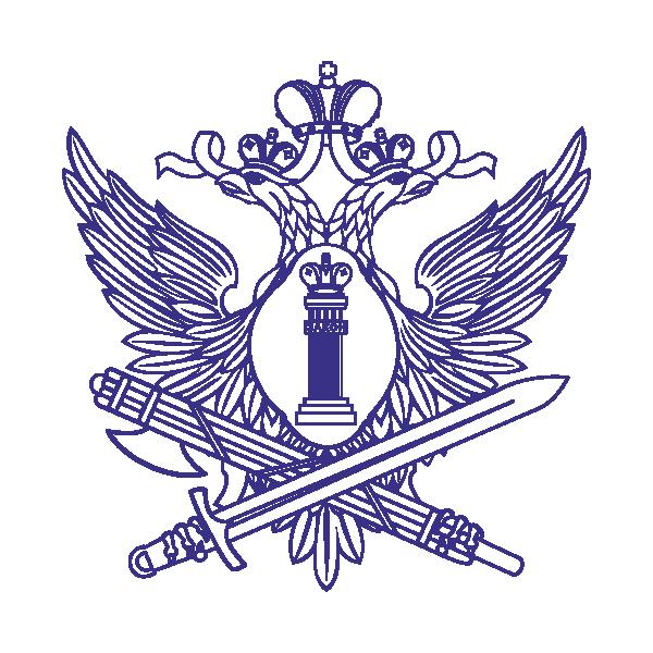 Герб, УФСИН, Закон, орел, орлы, меч, топор, корона, клише